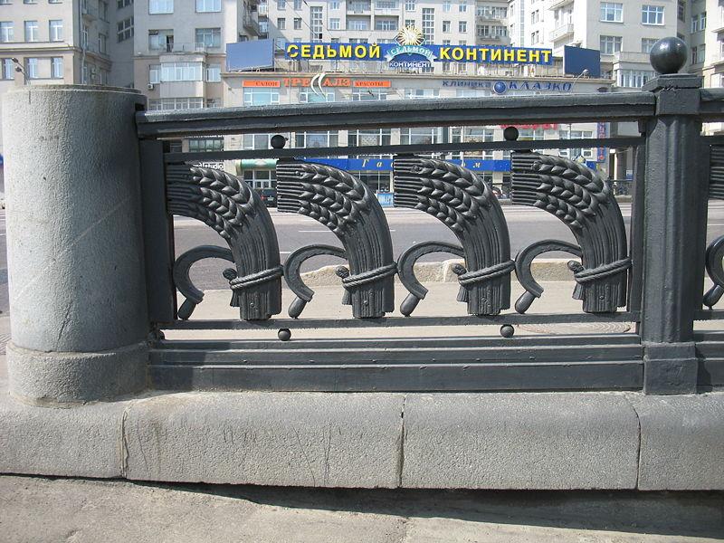 Фото 3, Большой Каменный мост, Москва