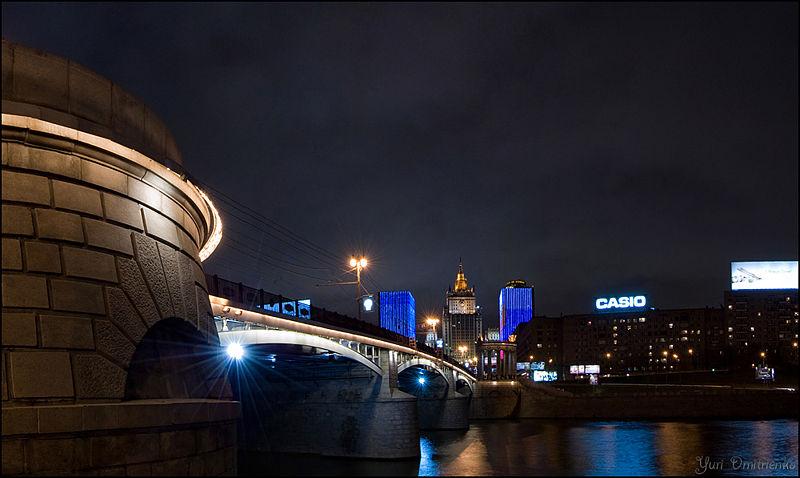 Фото 1, Бородинский мост, Москва